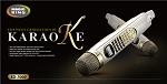 Magic Sing ED-7000 Karaoke Magic Mic Videoke Built-in 1945 Songs with FM Module - 1 FREE SONGCHIP
