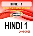 Magic Sing 20 Pin Hindi1 Song Chip for OnStage