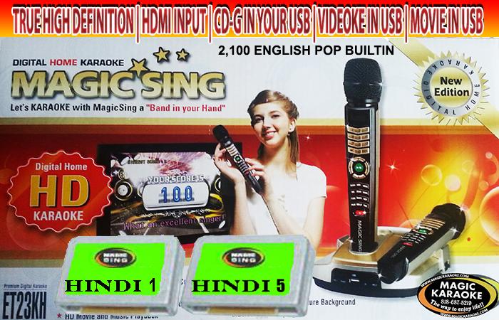 23KH-HINDI-1-5.jpg