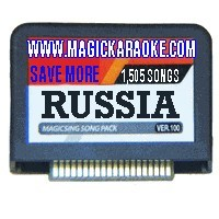Magic Sing Russia Song Chips - 1,500 Songs