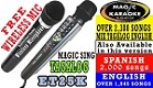 Magic Sing ET25K Tagalog - FREE WIRELESS DUET MIC