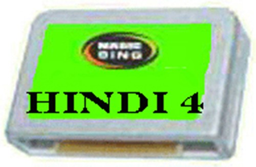 Magic Sing Hindi Vol. 4 200 Songs 20 PINS SALE