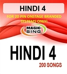 Magic Sing 20 Pin Hindi4 Song Chip